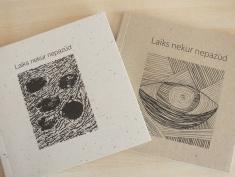 Latvijas skolu literāro žurnālu konkurss