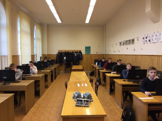 Latvijas 31.informātikas olimpiādes otrais posms - pilsētas olimpiāde